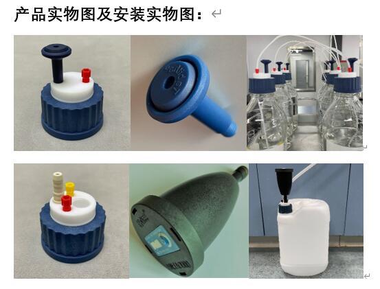 安全瓶盖专利技术